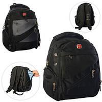 Городской фирменный рюкзак уменьшенная копия Swissgear (8810-1)
