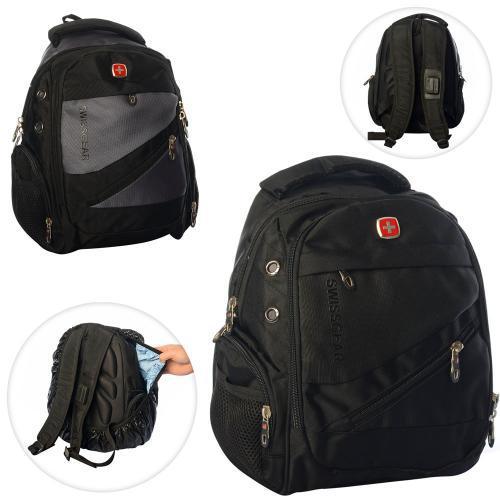 Городской фирменный рюкзак известного бренда Swissgear (8810-1) - Интернет  магазин Одесса- c8a9b474663