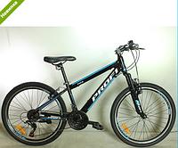 Подростковый спортивный велосипед 24 дюймов PROFI G24FIFA A24.1 алюминиевая рама