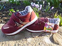 """Детские кроссовки для мальчиков и девочек """"Jong Golf"""" Размеры: 26,27,28,29,30,31"""