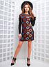 Платье с ацтекским принтом