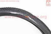 """Шина велосипедная 29""""х2,1 (54-622) шипованная CST С-1820 Отличное качество!!"""
