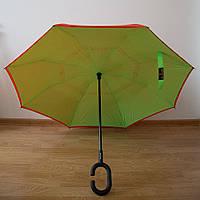 Зонт обратного сложения, зонт наоборот - Зеленый (5505)