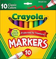 Фломастеры markers крайола, 10 класических цветов, Crayola