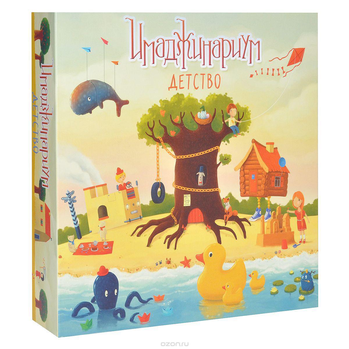 """Настольная игра """"Имаджинариум детство"""" Cosmodrome Games"""