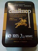 """Капсулы для потенции """"Снайпер""""-купить,цена,заказать,отзывы, препарат для повышения потенции  (12шт)"""