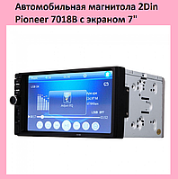"""Автомобильная магнитола 2Din Pioneer 7018B с экраном 7"""""""