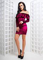 Облегающее платье с открытыми плечами и оборкой, фото 1