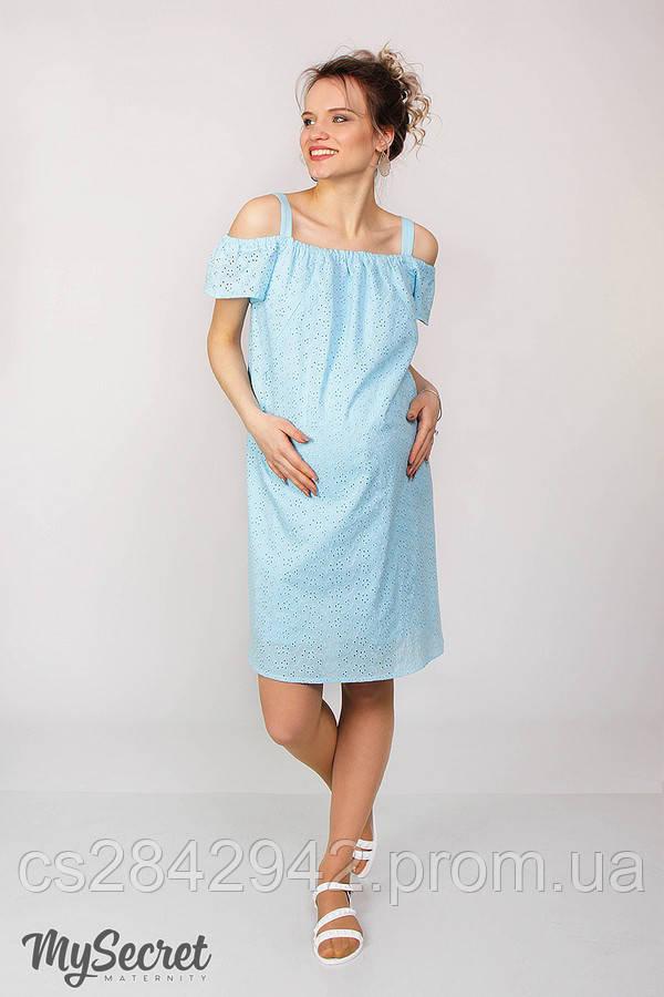 Сукня для вагітних та годуючих (платье для беремених  и кормящих)  CARO SF-28.022