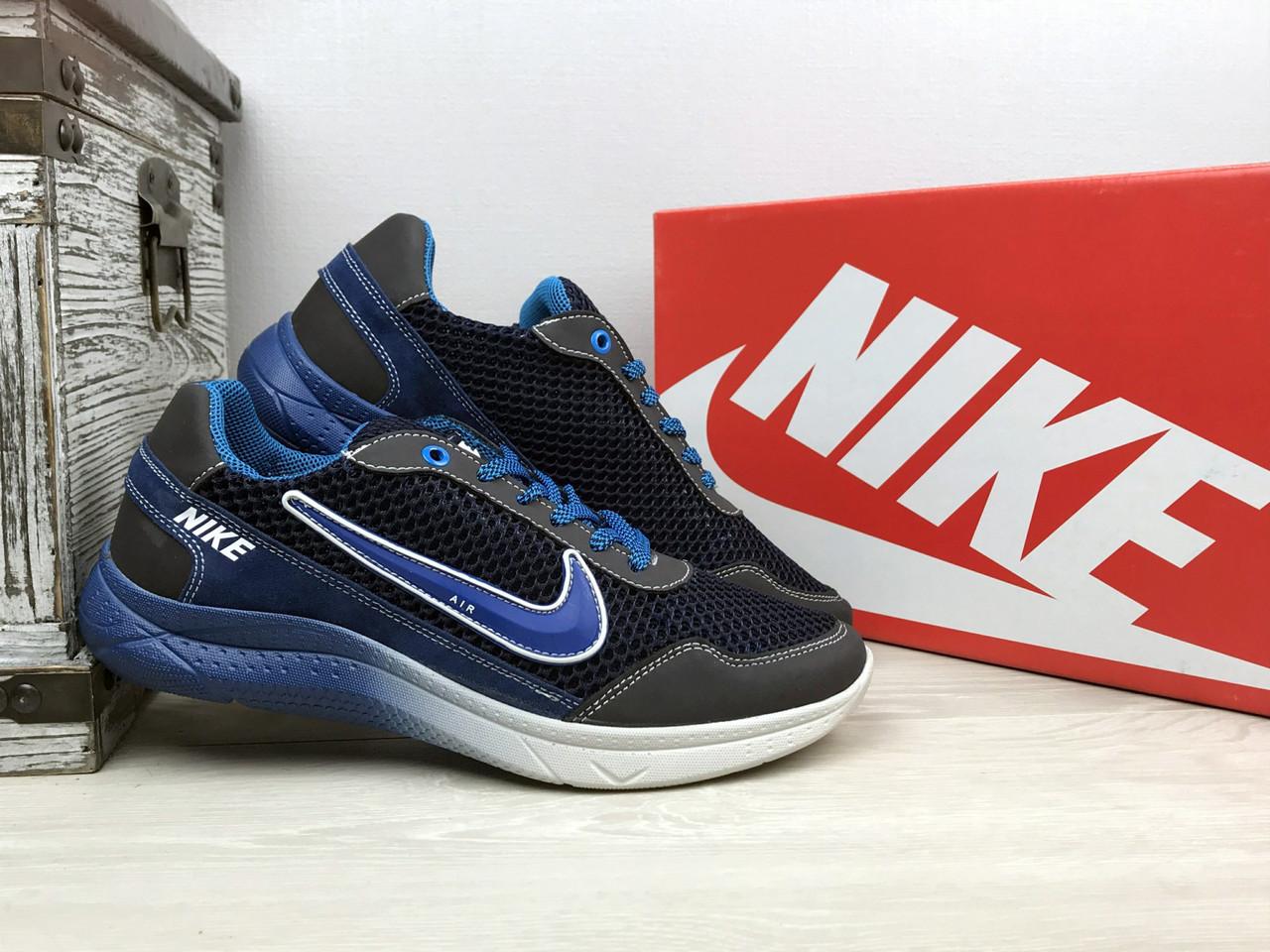 Мужские кроссовки  Nike (синие с голубым), ТОП-реплика