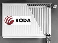 Радиатор стальной Roda RSR VK 500х500 ➔ 22 ТИП ➔Нижние подсоединение