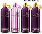 Пополнение ассортимента парфюмерии Montale