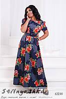 Цветочное платье в пол большого размера синее