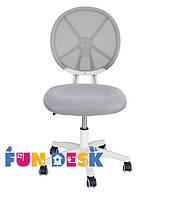 Детское кресло для школьника FunDesk LST1 Grey
