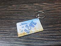 Заготовка-брелок для домофона RFID 5577 перезаписываемая Love