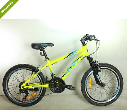 Детский сортивный велосипед 20 дюймов PROFI G20PLAIN A20.1
