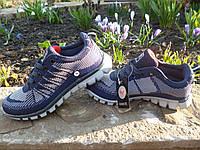 """Детские кроссовки для мальчиков """"Bayota"""" Размеры: 36,37,38,39,40,41"""