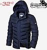 Мужская зимняя куртка на меху Braggart Aggressive - 2620#2619 синий