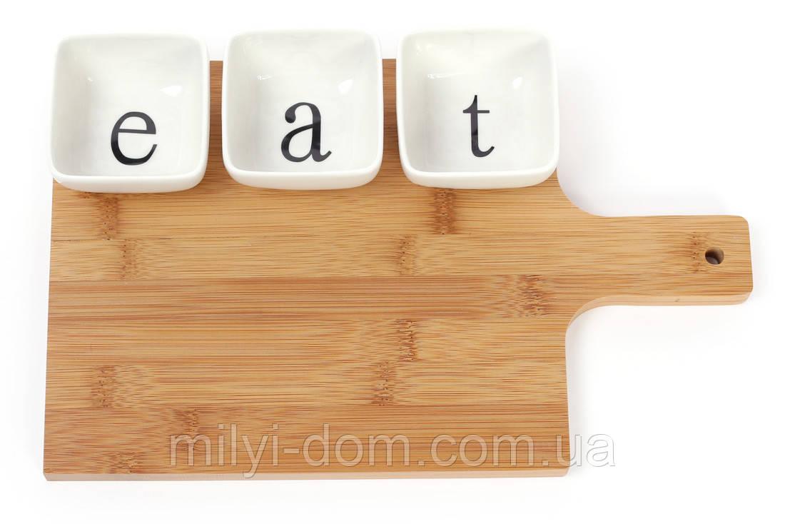 """Набор сервировочных пиал """"eat"""" (125 мл) на бамбуковой подставке"""