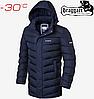 Длинные куртки мужские Braggart Aggressive - 2678#2677 синий