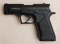 Стартовый пистолет EKOL ALP, фото 1