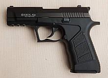 Стартовий пістолет EKOL ALP