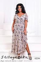 Хлопковое летнее платье большого размера пудра