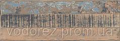 Плитка BALDOCER KUNNY LISTONES 17,5x50