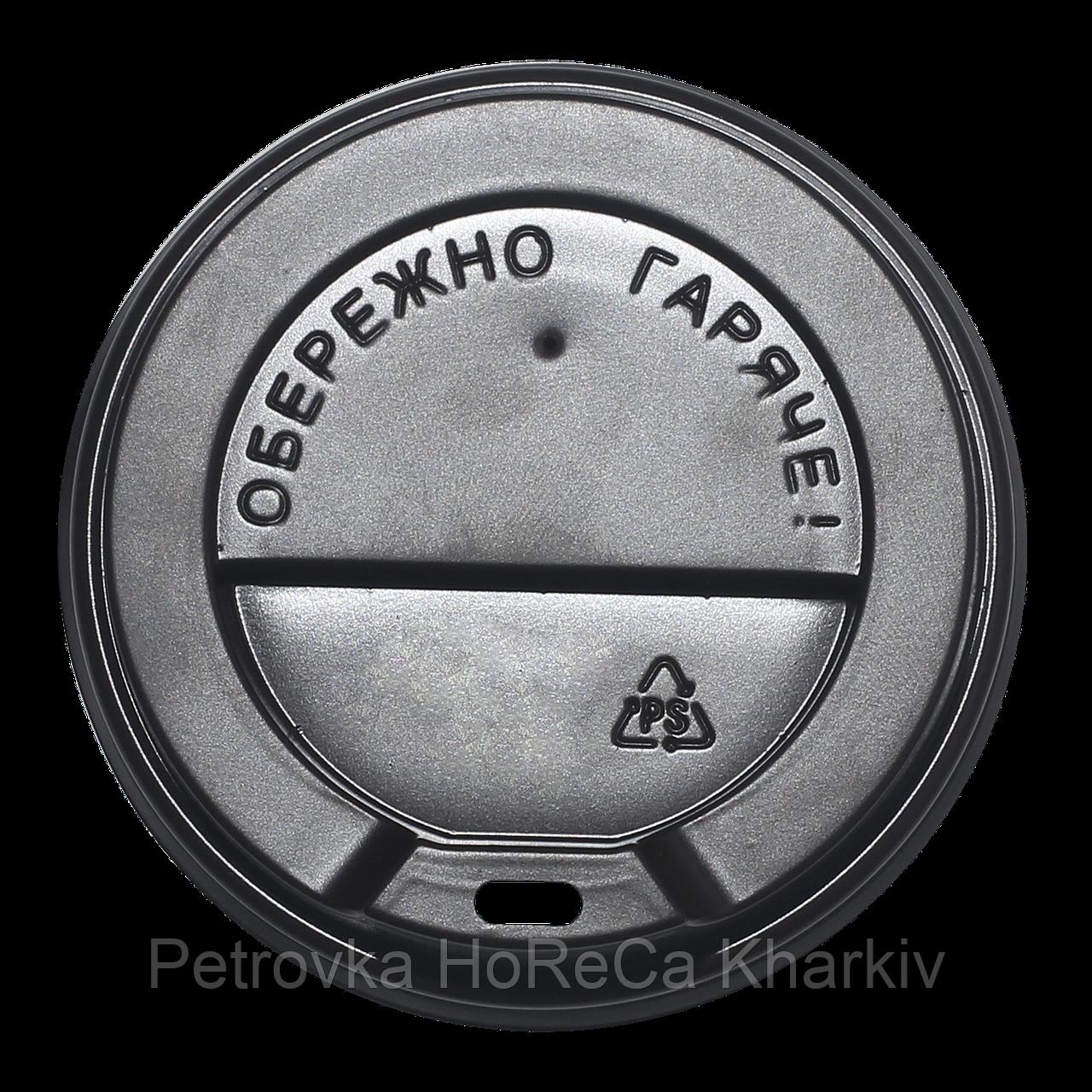 """Крышка Коричневая КВ81, 50шт/уп (1ящ/40уп/2000шт). Double Black/Гофростакан """"Х"""" , стакан 250 мл"""