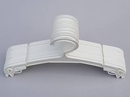 Плечики вешалки пластмассовые для нижнего белья  WBO6PPU белые, 25,5 см