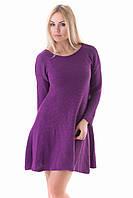 Платье Хэлли фиолетовый