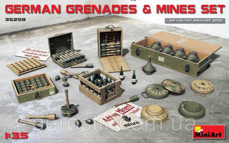 Набор немецких гранат и мин 1/35 MiniART 35258