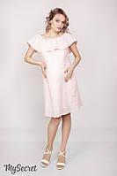 Сукня для вагітних та годуючих (платье для беремених  и кормящих)  ELEZEVIN DR-28.042, фото 1
