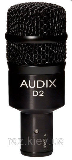Динамічний інструментальний мікрофон AUDIX D2 для підвісних томів, підлогових томів, конга і горнів