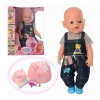 """Пупс функциональный, в комплект входят игровые аксессуары: бутылочка, магнитная соска-пустышка """"Baby birth"""", фото 1"""