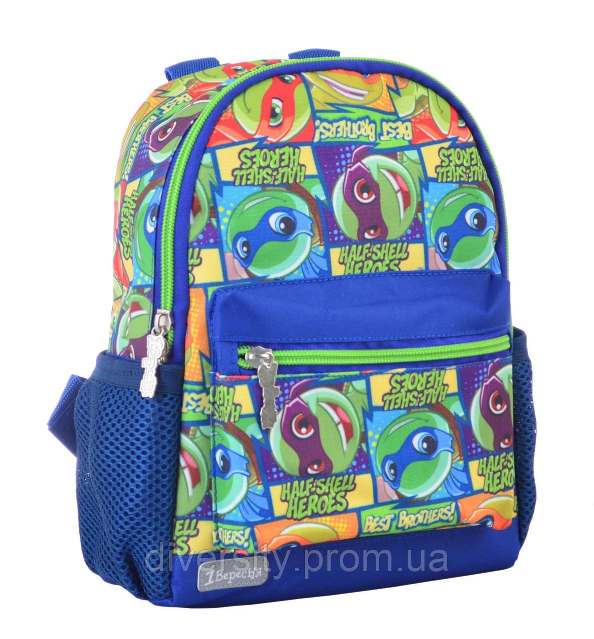 Рюкзак детский K-16 Turtles, 21*16.5*14