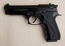 Сигнальний пістолет Ekol Firat Magnum