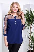 Блуза большого размера Синди, батальная одежда, офисная блуза, блуза для офиса, блуза в школу