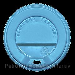 Крышка пластиковая КВ90 Голубая 50шт/уп (1ящ/40уп/2000шт) под стакан 400/500