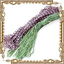 Веревка бельевая диам. 2,5 мм