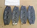 Комплект тормозных колодок Nissan 280 ZX,ZXT, URVAN, Toyota CROWN , фото 3