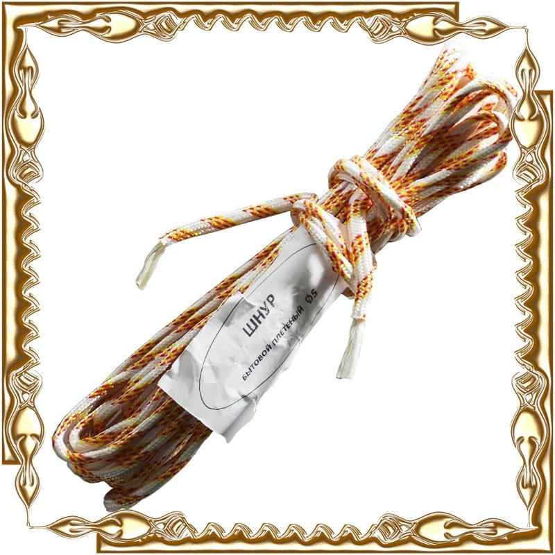 Веревка бельевая диам. 5 мм (15 м.)