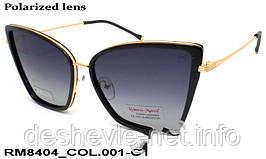 Очки Roberto Marco RM8404 COL.001-G1 61□15-143