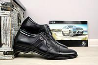 Мужские классические туфли Cevivo (черные), ТОП-реплика, фото 1