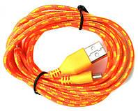 Кабель USB-micro USB круглый в оплетке,оранжевый