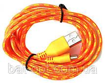 Кабель USB-micro USB шт.-шт. 2м круглый в оплетке оранжевый