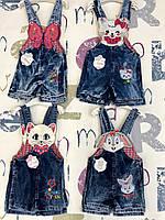 Джинсовый комбинезон-шорты /девочка 0,6-1-2-3 года