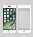 Защитное стекло для Apple iPhone 8 Plus полное покрытие черное .белое , фото 5