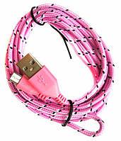 Кабель USB-micro USB круглый в оплетке (розовый) 2м