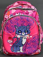Школьный рюкзак ортопедический для девочки Портфель ранец каркасный 1, 2, 3 класс